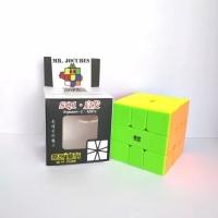 Rubik Qiyi Square 1 SQ1 Qifa Stickerless