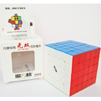 5x5 Qiyi WuShuang Stickerless