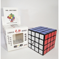 4x4 Qiyi WuQue Black