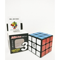 Rubik 3x3 Qiyi Qihang Sail 60mm Black
