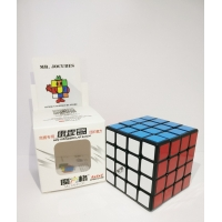 Rubik 4x4 Qiyi Thunderclap mini 6 CM Black