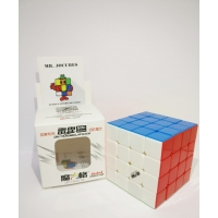 Rubik 4x4 Qiyi Thunderclap mini 6 CM Stickerless