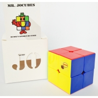 2x2 Jocubes Stickerless Red Speedcube
