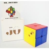 2x2 Jocubes Stickerless Red Speedcube