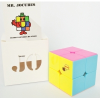 2x2 Jocubes Stickerless Pink Speedcube