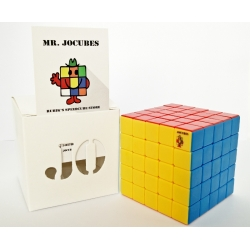 5x5 Jocubes Stickerless Red Speedcube