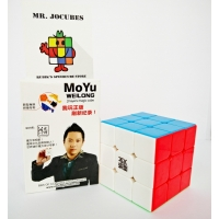 3x3 Moyu Weilong v2 Stickerless