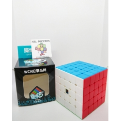 Rubik 5x5 Moyu Meilong Stickerless