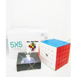 Rubik 5x5 Yongjun YJ MGC 5 M Magnetic Stickerless