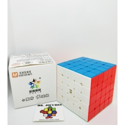 Rubik 5x5 Yuxin Little Magic 5 M Magnetic Stickerless